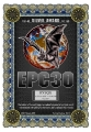 rv3qx-epc30-silver_.jpg
