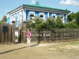 2-я хата Михаила Александровича